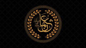 سيرة عثمان بن عفان - الدكتور طارق السويدان – الموقع الرسمي