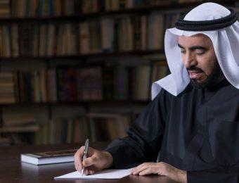 المنهج المتكامل لإعداد القادة - اسطنبول - دورات الدكتور طارق السويدان - الموقع الرسمي