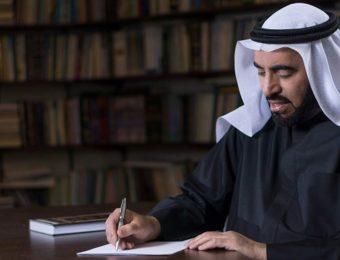 تدريب المدربين - الكويت - دورات الدكتور طارق السويدان - الموقع الرسمي